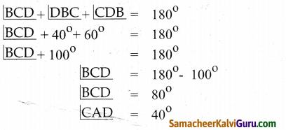 Samacheer Kalvi 9th Maths Guide Chapter 4 வடிவியல் Ex 4.4 7