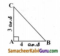 Samacheer Kalvi 9th Maths Guide Chapter 4 வடிவியல் Ex 4.5 2