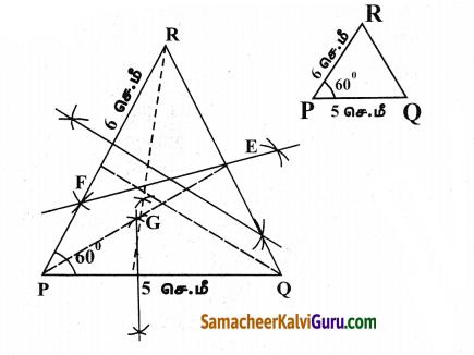 Samacheer Kalvi 9th Maths Guide Chapter 4 வடிவியல் Ex 4.5 5