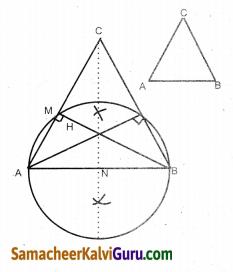 Samacheer Kalvi 9th Maths Guide Chapter 4 வடிவியல் Ex 4.5 6