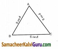 Samacheer Kalvi 9th Maths Guide Chapter 4 வடிவியல் Ex 4.6 1