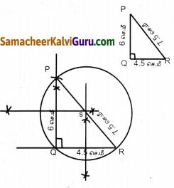 Samacheer Kalvi 9th Maths Guide Chapter 4 வடிவியல் Ex 4.6 2
