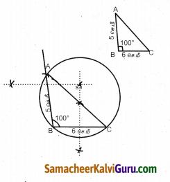 Samacheer Kalvi 9th Maths Guide Chapter 4 வடிவியல் Ex 4.6 3