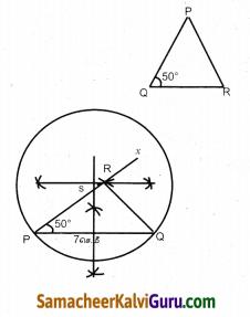 Samacheer Kalvi 9th Maths Guide Chapter 4 வடிவியல் Ex 4.6 4