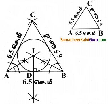 Samacheer Kalvi 9th Maths Guide Chapter 4 வடிவியல் Ex 4.6 5