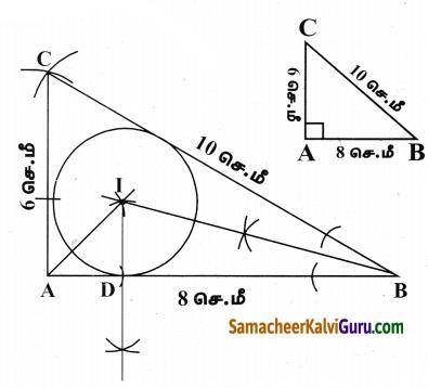 Samacheer Kalvi 9th Maths Guide Chapter 4 வடிவியல் Ex 4.6 6
