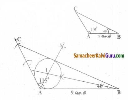 Samacheer Kalvi 9th Maths Guide Chapter 4 வடிவியல் Ex 4.6 7