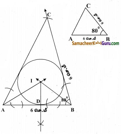 Samacheer Kalvi 9th Maths Guide Chapter 4 வடிவியல் Ex 4.6 8
