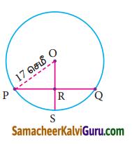 Samacheer Kalvi 9th Maths Guide Chapter 4 வடிவியல் Ex 4.7 9