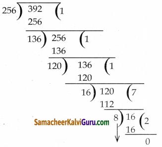 Samacheer Kalvi 8th Maths Guide Chapter 7 தகவல் செயலாக்கம் Ex 7.2 2