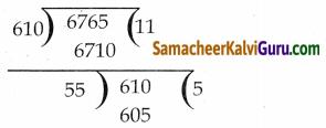 Samacheer Kalvi 8th Maths Guide Chapter 7 தகவல் செயலாக்கம் Ex 7.2 3