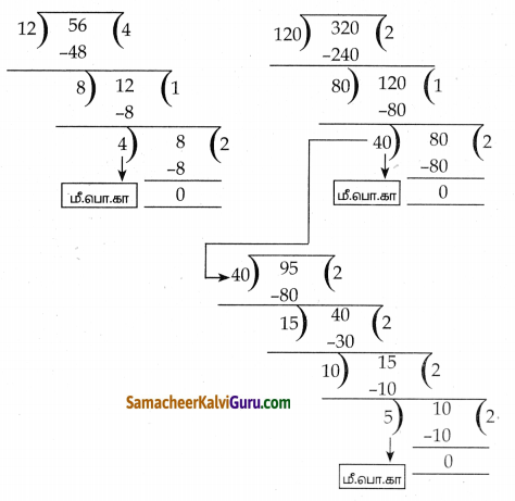 Samacheer Kalvi 8th Maths Guide Chapter 7 தகவல் செயலாக்கம் Ex 7.2 6