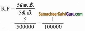 Samacheer Kalvi 9th Social Science Guide Geography Chapter 7 நிலவரைபடத் திறன்கள் 50