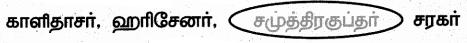 Samacheer Kalvi 6th Social Science Guide Term 3 History Chapter 3 பேரரசுகளின் காலம் குப்தர், வர்த்த னர் 65