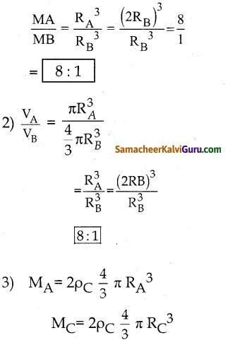 Samacheer Kalvi 7th Science Guide Term 1 Chapter 1 அளவீட்டியல் 10